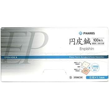 ファロス 円皮鍼100本入り(SJ-525) - 太さ0.18mm×針長1.1mm