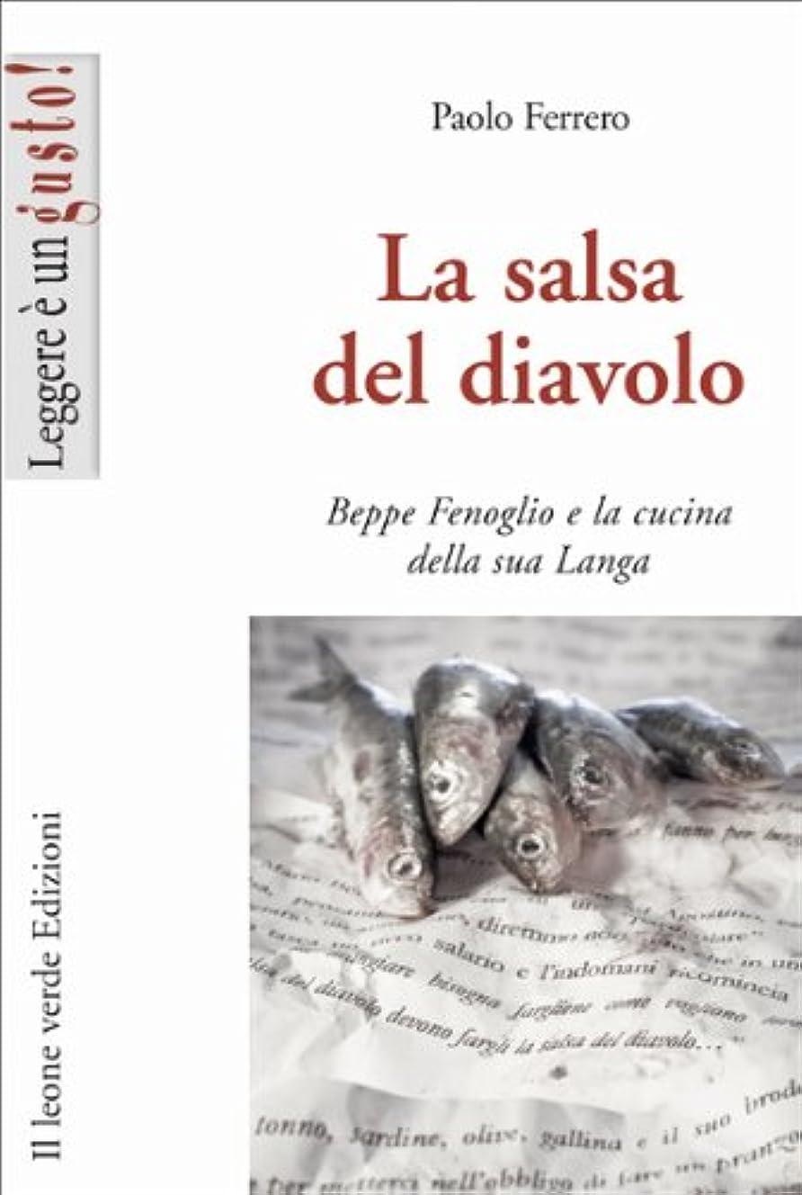 押すアクション文房具La Salsa Del Diavolo (Leggere è un gusto) (Italian Edition)