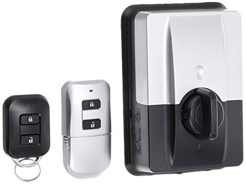 Honda Lock 住宅用キーレスエントリー easy lock(イージーロック) LSPタイプ シルバー 1511L58