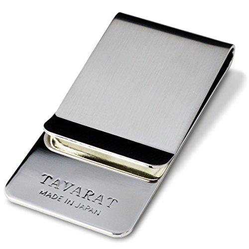 [タバラット] マネークリップ メンズ 日本製 真鍮 サテーナ加工 札ばさみ (シルバーサテーナ)