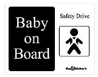 Seal&Sticker's ラグジーデザインのBaby on Board マグネットステッカー5 serise sts-bon-5-mg-k (ブラック)