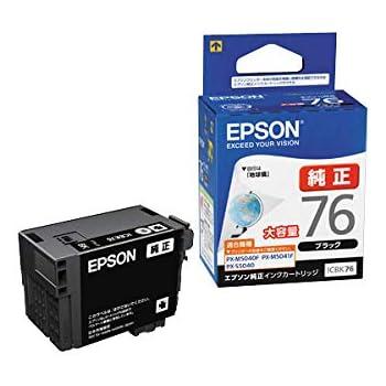 エプソン エプソン純正インクカートリッジ ICBK76 ICBK76/62730228