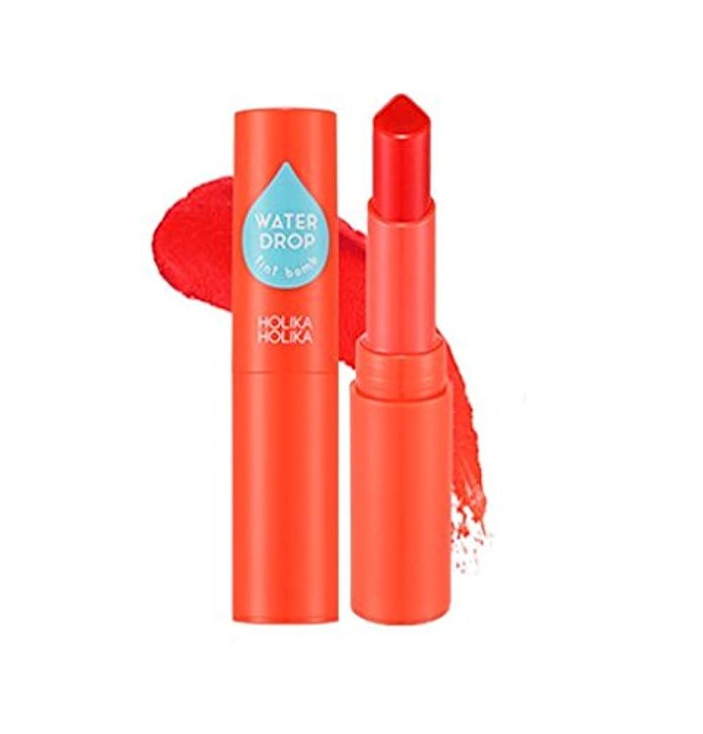 人柄安息兵士Holika Holika ウォータードロップティントバーム/Water-drop Tint Bomb 5 Colors (03 オレンジウォーター) [並行輸入品]