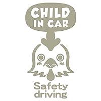 imoninn CHILD in car ステッカー 【シンプル版】 No.69 ニワトリさん (グレー色)