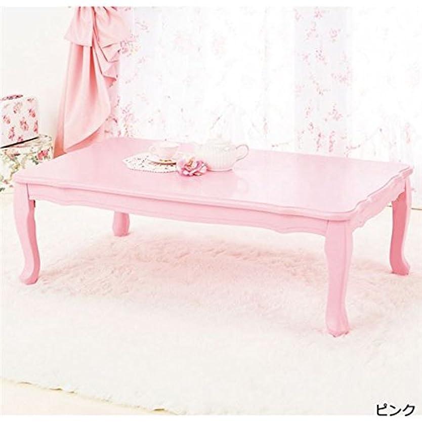 マダム公園第三テーブル関連 おしゃれ 折りたたみテーブル/ローテーブル 【長方形 ピンク】 幅120cm×奥行75cm