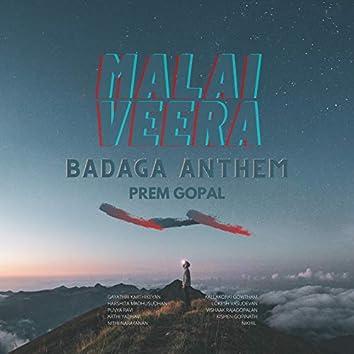 Malai Veera Badaga Anthem