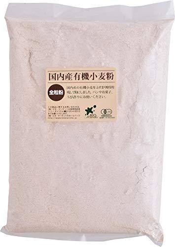 ビオマーケット ビオマルシェ 国産 有機 全粒粉 大 1kg