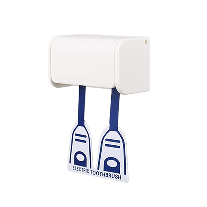 TOPBATHY 2ピース電動歯ブラシホルダー壁掛け歯ブラシホルダーサニタイザークリーナーセルフスティックホルダー浴室オーガナイザー収納ラック