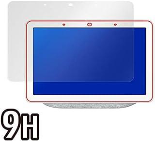 PET製フィルム 強化ガラス同等の硬度 高硬度9H素材採用 Google Nest Hub/Google Home Hub 用 日本製 光沢液晶保護フィルム OverLay Brilliant 9H O9HBGOOGLEHOMEHUB/8