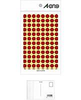 エーワン カラーラベル 赤 丸型 9mm 14シート 07001 + 画材屋ドットコム ポストカードA