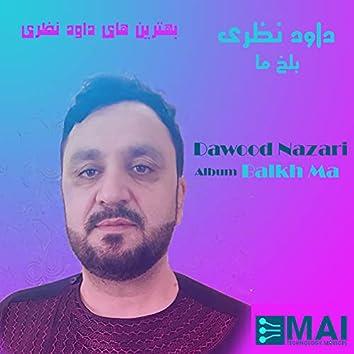 Balkh Ma