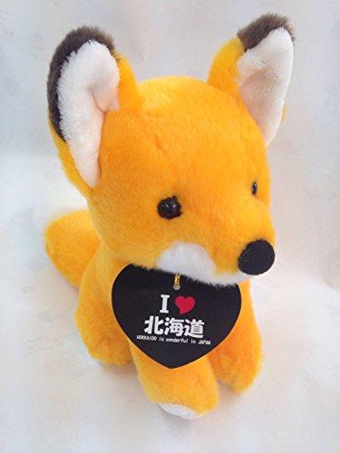 北海道限定・北キツネぬいぐるみ★S・縦16センチ全長約22センチ★愛LOVE Hokkaido