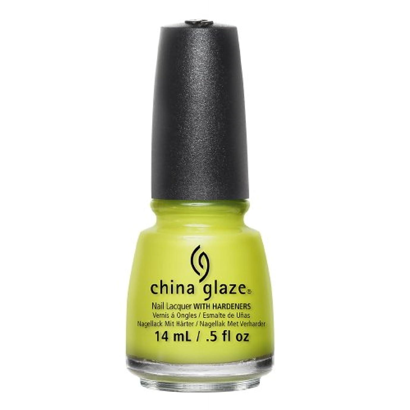 取り組む繊細伝記(3 Pack) CHINA GLAZE Nail Lacquer - Road Trip - Trip of A Limetime (並行輸入品)