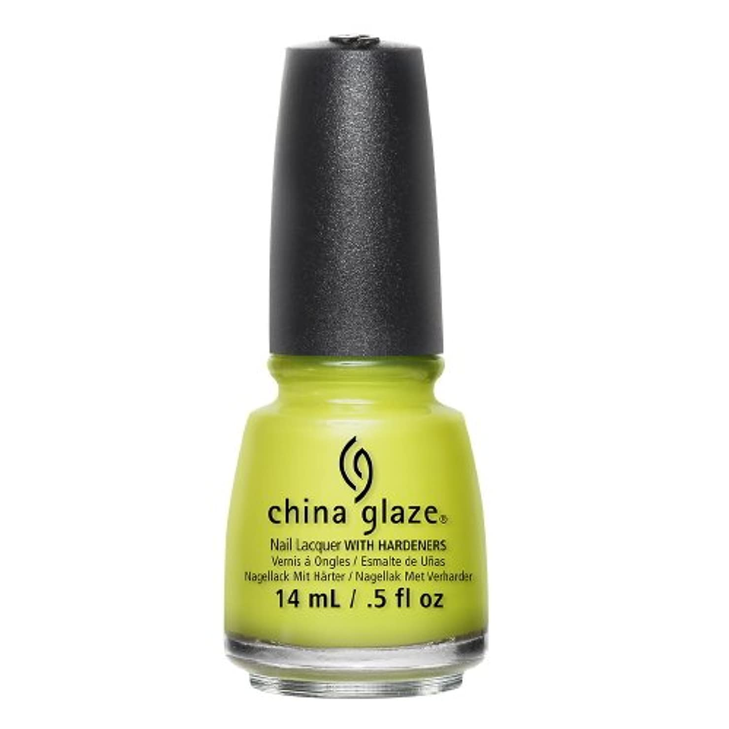 ラッチにおい悲劇(6 Pack) CHINA GLAZE Nail Lacquer - Road Trip - Trip of A Limetime (並行輸入品)