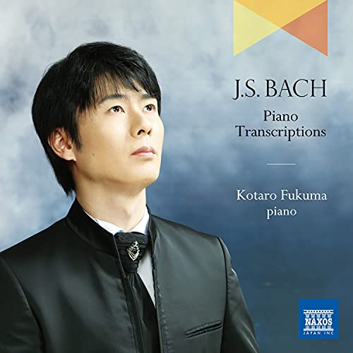 バッハ・ピアノ・トランスクリプションズ