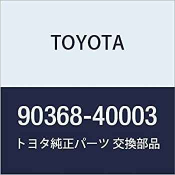 Toyota 90368-34001 Bearing Transfer Case Components Transmission ...