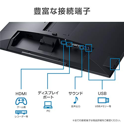 Dell タッチ対応モニター 23.8インチ P2418HT(3年間無輝点交換保証/広視野角/フレームレス/フルHD/IPS非光沢/ブルーライト軽減/DP,HDMI,D-Sub15ピン/高さ調整)