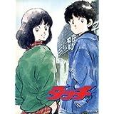 劇場用アニメーション タッチ DVD-BOX/あだち充(原作),三ツ矢雄二,日高のり子