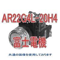 富士電機 AR22G4L-20H4A 丸フレーム透明フルガード形照光押しボタンスイッチ (白熱) モメンタリ AC110V (2a) (橙) NN