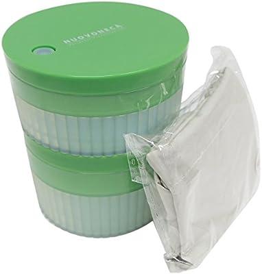 タケヤ化学 ヌーバネッサランチ丸型巾着付 グリーン