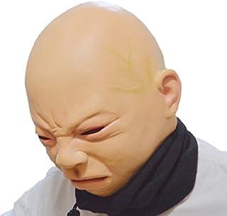 SYNC 赤ちゃんマスク ベイビー フェイス リアル ベビーマスク 絶対に笑ってはいけない 泣き顔マスク ネックウォーマーセット コスプレ