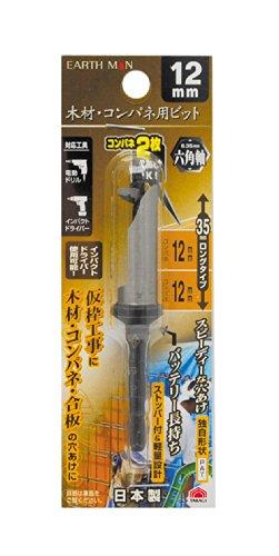 高儀 EARTH MAN 木材・コンパネ用 ビット 六角軸 12mm