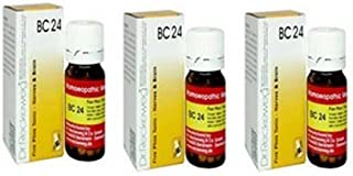 3 x Dr. Reckeweg-Germany Biochemic Combination Tablet BC-24 Homeopathic Medicine by Dr. Reckeweg