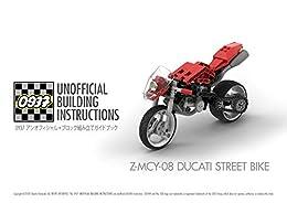 [山崎 隆]の0937 アンオフィシャル・ブロック組み立てガイドブック, Z-MCY-08 DUCATI STREET BIKE 0937 UNOFFICIAL BUILDING INSTRUCTIONS