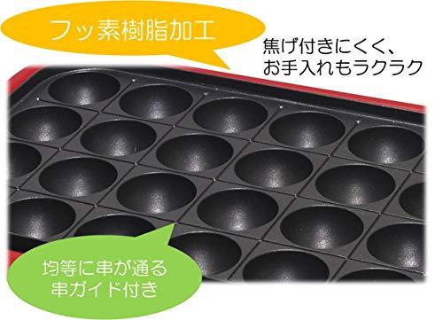 YAMAZEN(山善)『たこ焼き器着脱プレート式(YOA-240)』