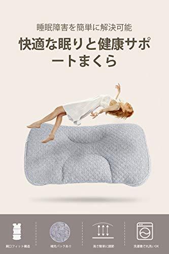 Roky改良された新発想枕パイプ枕まくら安眠枕いびき防止横寝サポート抗菌防臭防ダニマクラ高さ調節可能快眠枕体圧分散健康枕人間工学通気性丸洗い可能補充用パイプたっぷりも入り