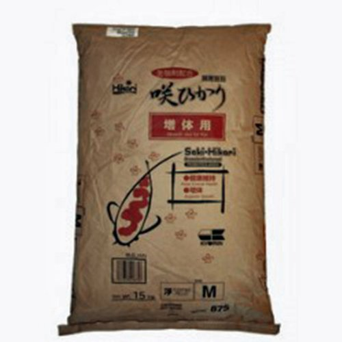 Saki-Hikari 33-Pound Growth Formula Floating Pellets for Pets, Medium