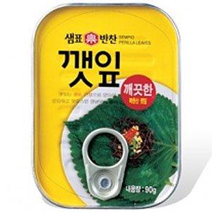 エゴマの葉醤油漬け缶詰 70g
