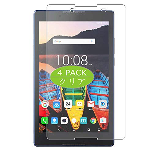 Vaxson Pack of 4 Screen Protectors Compatible with Lenovo TAB3 / TAB2 Softbank Y!Mobile 602LV 850M 8' TAB 2 3 Screen Protector Bubble-Free TPU Film [Not Tempered Glass]
