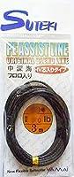 ヤマイ/ステキ(Yamai/Suteki) PEライン 黒HV芯入 LB-300 300Lb 3m アシストフック用