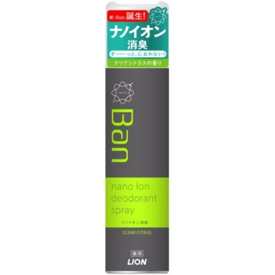 イブニング破壊するラリーBan デオドラントパウダースプレー クリアシトラスの香り 45g (医薬部外品)
