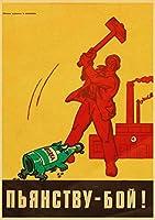 USSR CCCP-大人用パズル1000個-大人用の大きなポスターが付いたジグソーパズル10代と子供用、大きなパズルゲームのおもちゃ家族と友達へのギフト結婚式のギフト