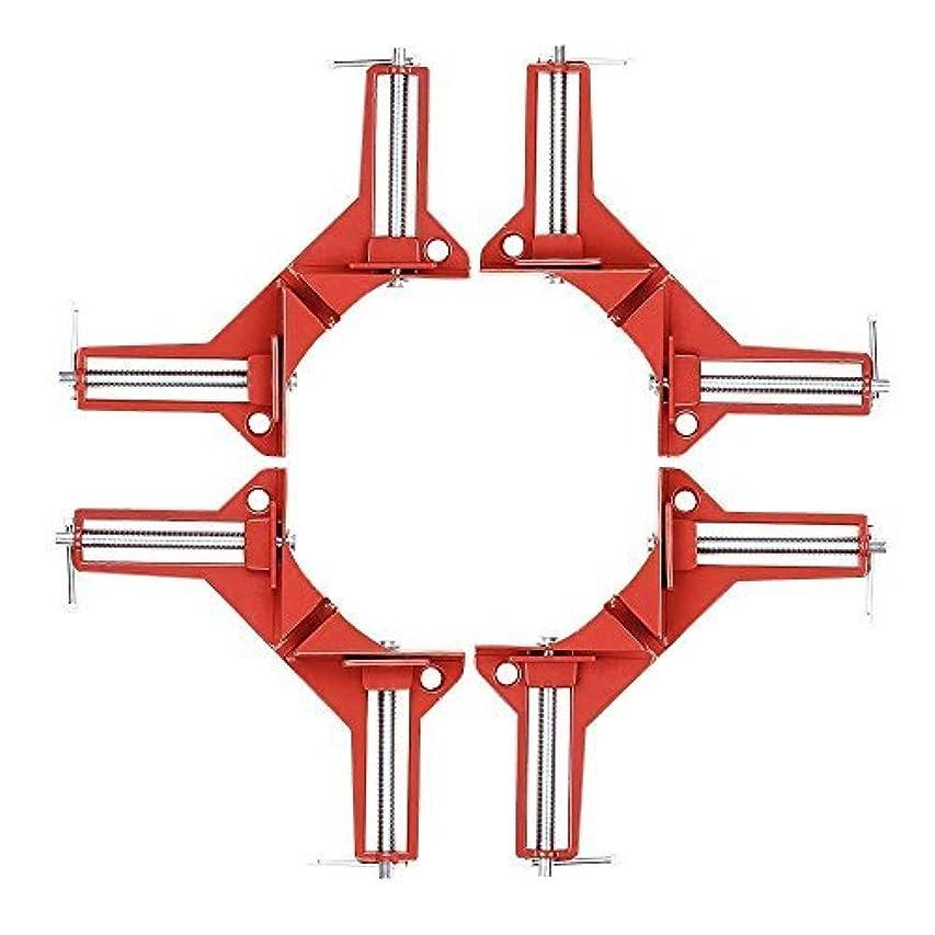 ピグマリオン陸軍韓国Zinc Alloy Right Angle Clamp 90 Degree Clamp Miter Picture Frame Clamp, Woodworking Kit Framing Vise Holder - 4pcs Corner Clamp [並行輸入品]