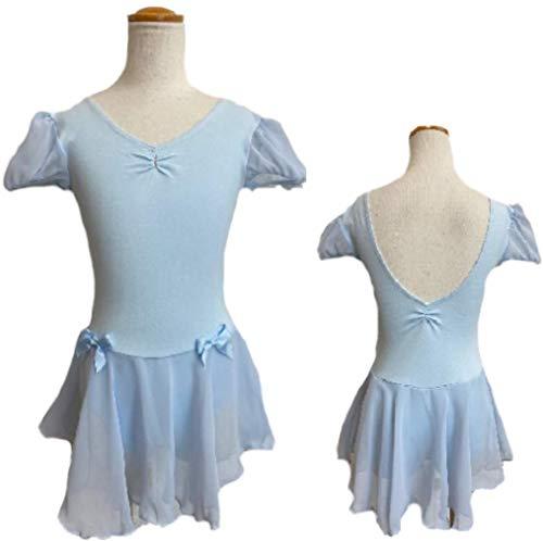 バレエ パフスリーブ レオタード 子供 スカートつき キラキララインストーン付き 半袖 (パウダーブルー, 9サイズ)