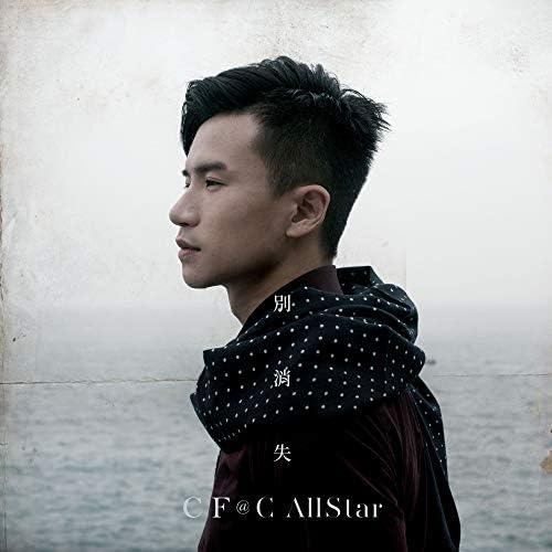 CF@C AllStar