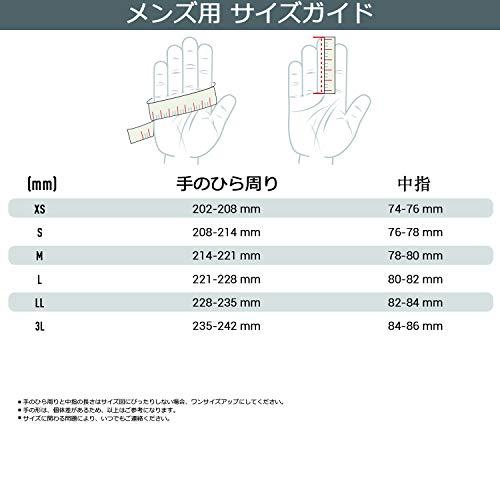 LABORSING『Vgo牛表革作業皮手袋(CA7136)』
