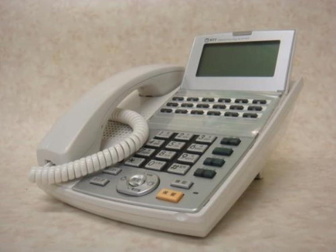 抽選ブロー入口NX-(18)APFSTEL-(1)(W) NTT NX 18ボタンアナログ停電スター電話機 [オフィス用品] ビジネスフォン [オフィス用品]