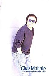 [FC会報]吉田拓郎 OFFICIAL FAN CLUB 会報 『Club Mahalo』 Vol.16 [2002年1月31日発行]