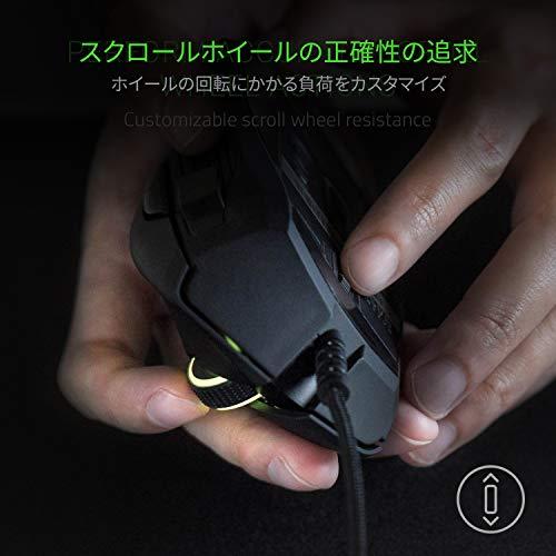 RazerBasilisk有線ゲーミングマウス【日本正規代理店保証品】RZ01-02330100-R3A1
