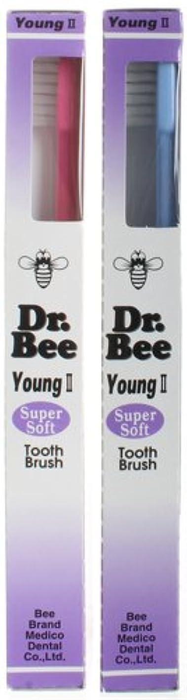 嘆願ラケット緑BeeBrand Dr.BEE 歯ブラシ ヤングIIスーパーソフト 2本セット