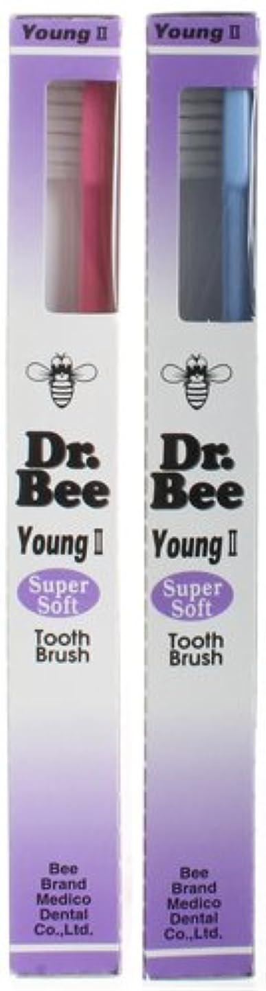ブロック交換可能BeeBrand Dr.BEE 歯ブラシ ヤングIIスーパーソフト 2本セット