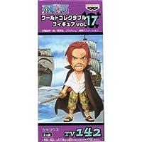ワンピース ワールドコレクタブルフィギュア TV版 vol.17 TV142 シャンクス (プライズ)