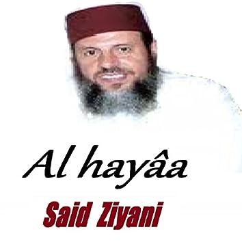 Al Hayâa (Quran)