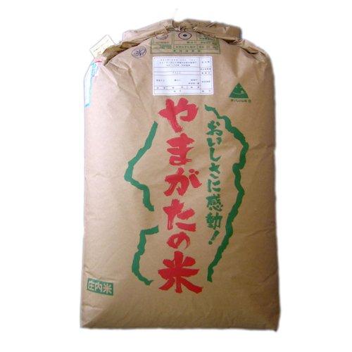 【玄米】山形県産 特別栽培米 つや姫30kg 令和1年度産 一等米玄米 特A米