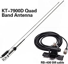QYT KT-7900D Quad Band 144/220/350/440MHz 3.0/3.5/4.5/5.5dBi Mobile Radio Antenna + Car Clip Mount Kit RB-400 + 5m Cable for QYT KT-7900D Radioddity DB25 BTECH MINI UV-25X4 Mobile Radio Car Radio