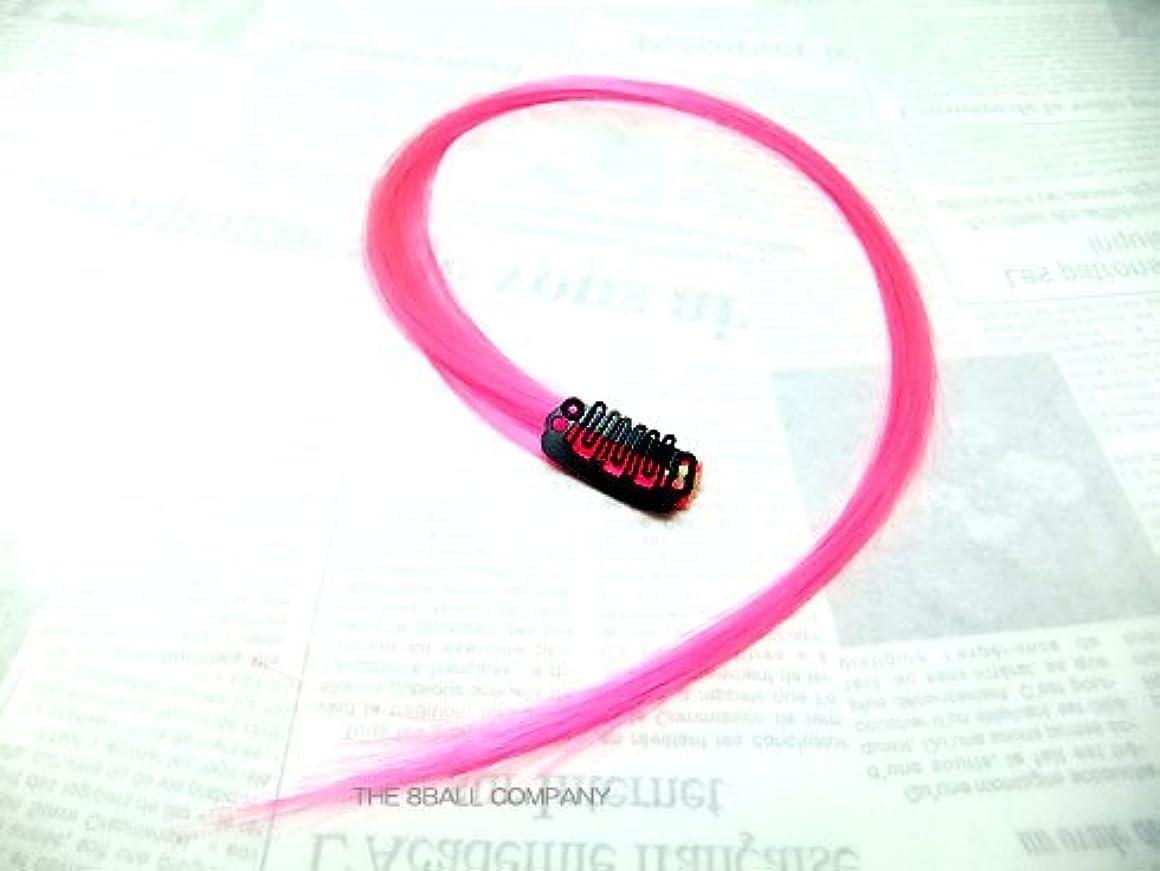ために気がついてビルマ簡単装着クリップ式ワンポイント?ヘア?エクステンション ピンク